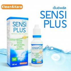 น้ำยา Sensiplus